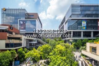 上海虹桥天地-上海虹桥商务区联合办公_上海创意园