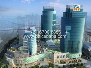 南丰城-上海服务式办公室_上海创意园