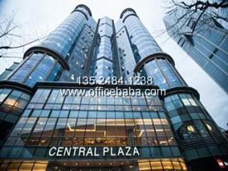 中区广场-上海服务式办公室_上海创意园