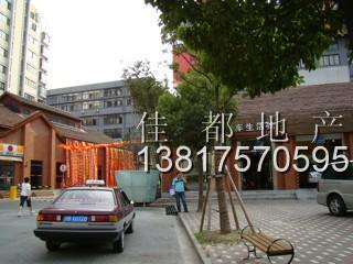 运动LOFT上海虹口商务中心(上海服务式办公室)_上海创意园
